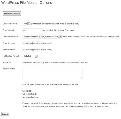 WordPress File Monitor - ностройка
