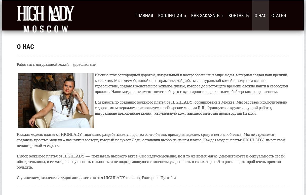 highlady.moscow-9
