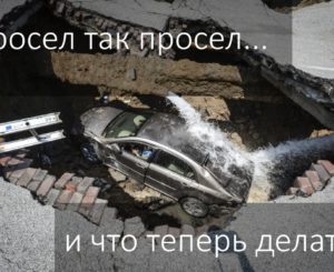 Сайт просел в выдаче Яндекса — что делать?