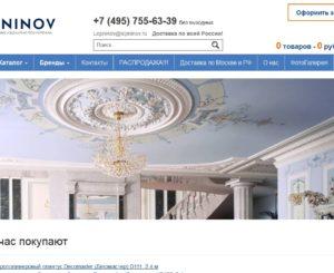SEO анализ интернет-магазина по продаже лепных изделий из полиуретана